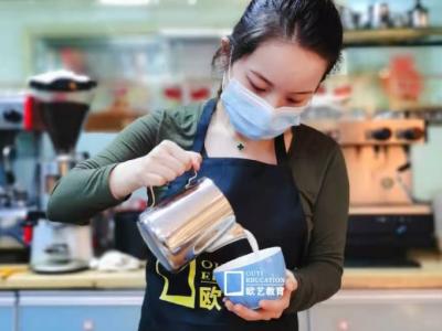 重庆渝北区咖啡培训能学到哪些东西